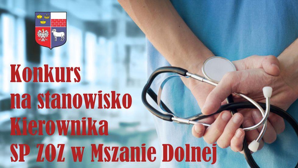 Ogłoszenie Burmistrza Miasta Mszana Dolna - zdjęcie główne